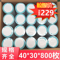 Thermique Dahua balance électronique Code à barres étiquette papier dimpression 60 40x30 70 Logistique papier Autocollant pesage papier version horizontale
