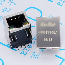 HR911105A with filter RJ45 network block HY911105A network isolation transformer filter