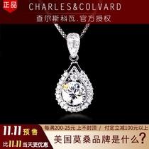 American CC Mossan stone diamond pendant women 18k gold sparkling water drop shape sweet noble elegant collarbone collar necklace