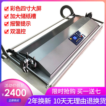 Automatic pasting machine calligraphy and painting paper-cut cross-stitch photos dry and wet paste mounting machine unlimited length and width