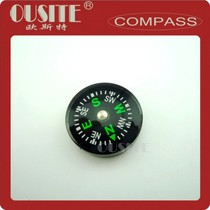 Oster 15MM compass, plastic compass, fittings compass, button compass
