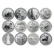 Exquisite Russian 12 full set of silver commemorative coins. The twelve Gong Fei commemorative coins