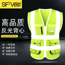 Reflective vest safety construction traffic fluorescent yellow vest project summer car driver car riding clothes