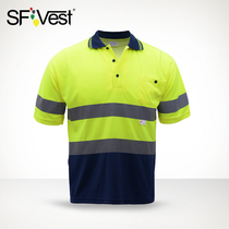 SFVest reflective safety T-shirt 3M anti-ultraviolet breathable fluorescent clothes riding reflective clothes for men and women