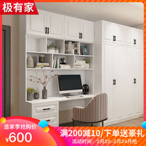 Simple and modern bookshelf computer desk wardrobe combination Home desk desk desk desk bookcase one child