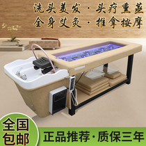 Head therapy water circulation shampoo bed Barbershop special moxibustion bed Full body moxibustion household fumigation bed Beauty salon ear picking bed
