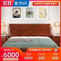 Hua-Japanese home new Chinese solid wood 牀 double 牀 big 牀 wedding 牀 bedroom solid wood texture actually home