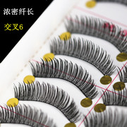 The Japanese cross 6 false eyelashes Taiwan handmade slim dense eyelashes daily supernatural vivid nude make-up