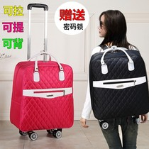 Travel bags with double shoulder pull rods Universal wheel pull rods Travel backpack Portable waterproof boarding suitcase luggage