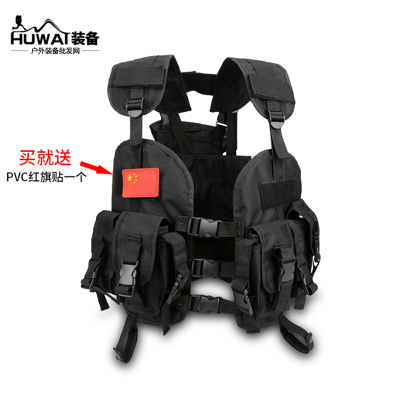 Special forces 97 SEALs water tank tactical vest multi-function carrying tools combat vest male cs equipment