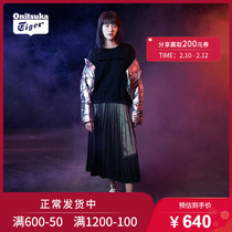 Onitsuka Tiger official new ladies pleated skirt 2182A254