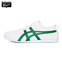 Onitsuka Tiger Onizuka Tiger men and women canvas lazy shoes MEXICO 66 SLIP-ON D342Q