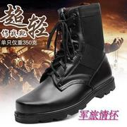 Spring and summer super light 07 combat boots boots men and women special soldiers desert tactical boots boots