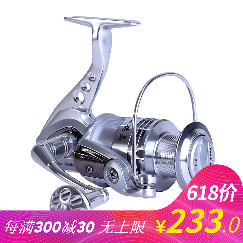 Tokushima Reef TG Full Metal Fish Wheel 15 Axis Line Reel Sea Spinning Wheel Lu Ya Wheels Rocky Reel Fishing Reel
