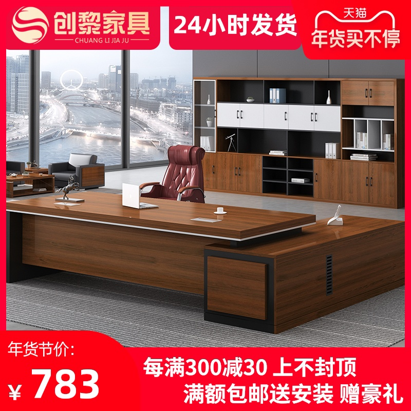 Old desk desk desk and chair combination manager table supervisor table president table simple modern office furniture class
