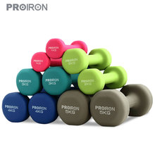 Proiron dumbbell female a pair of thin arms family Yoga men fitness 1 / 2 / 3 / 4 / 5kg children xiaoyaling