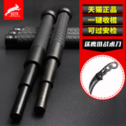 Mechanical baton vehicle self-defense weapon fights heavy machine telescopic stick self-defense equipment swinging roller swinging stick fell