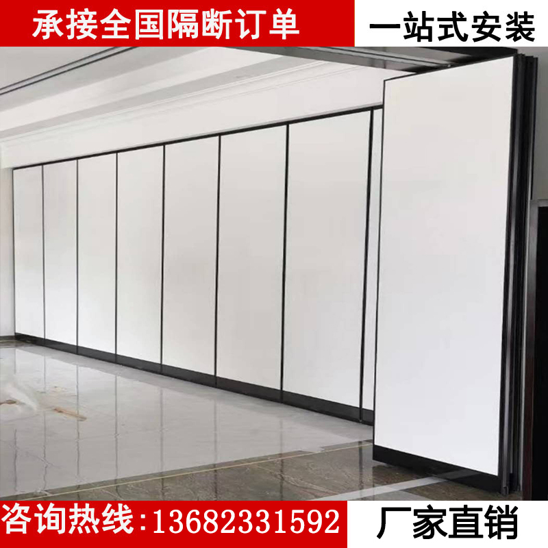 Hotel activity partition wall office soundproof stacking high partition door hotel room mobile screen partition wall