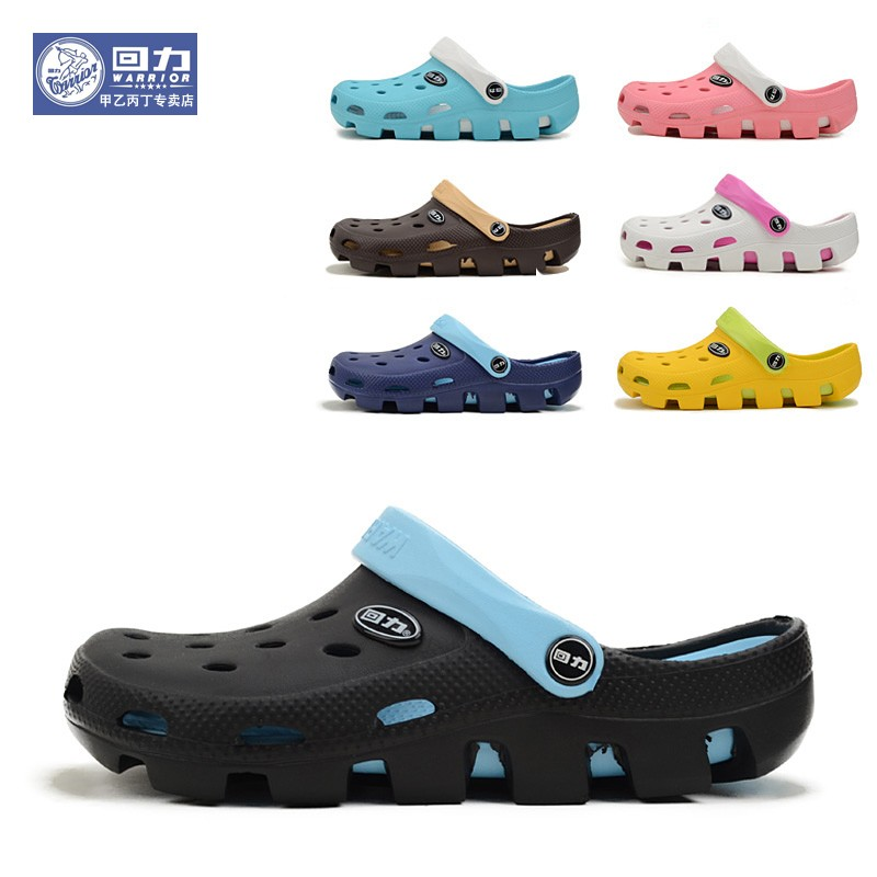 Men's Summer Lovers'Sand Shoes, Men's and Women's Sandal Slippers, Korean version Sandal Slippers, Anti-skid Sandals, Baotou Slippers