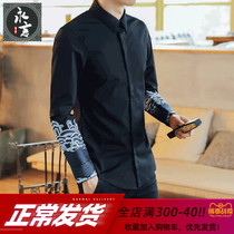 Spring and autumn new Chinese style embroidery hot Tang shirt mens retro Chinese costume Chinese costume long sleeve shirt men