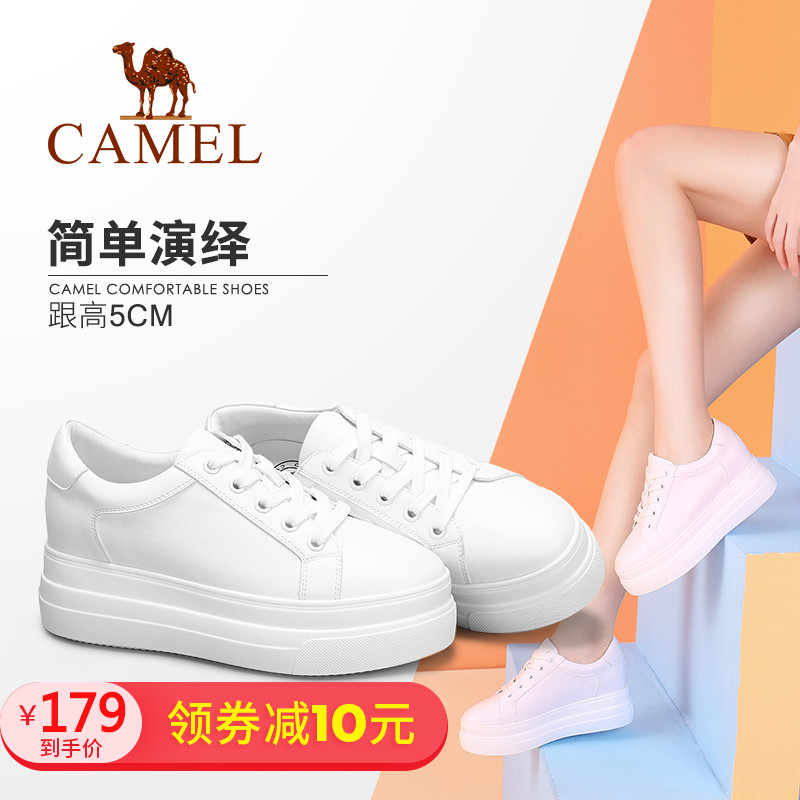 Camel Girls Shoes 2009 Summer Style Students Hundred Sets of High-heeled Flat-soled Shoes, Thick-soled Shoes, Increased Muffin-soled Small White Shoes