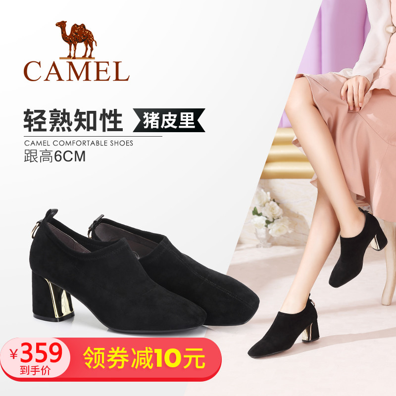 Camel Shoes Autumn Fashion Simple Elegant Intellectual Lady Temperament Coarse-heeled Single-shoe High-heeled Shoe Women