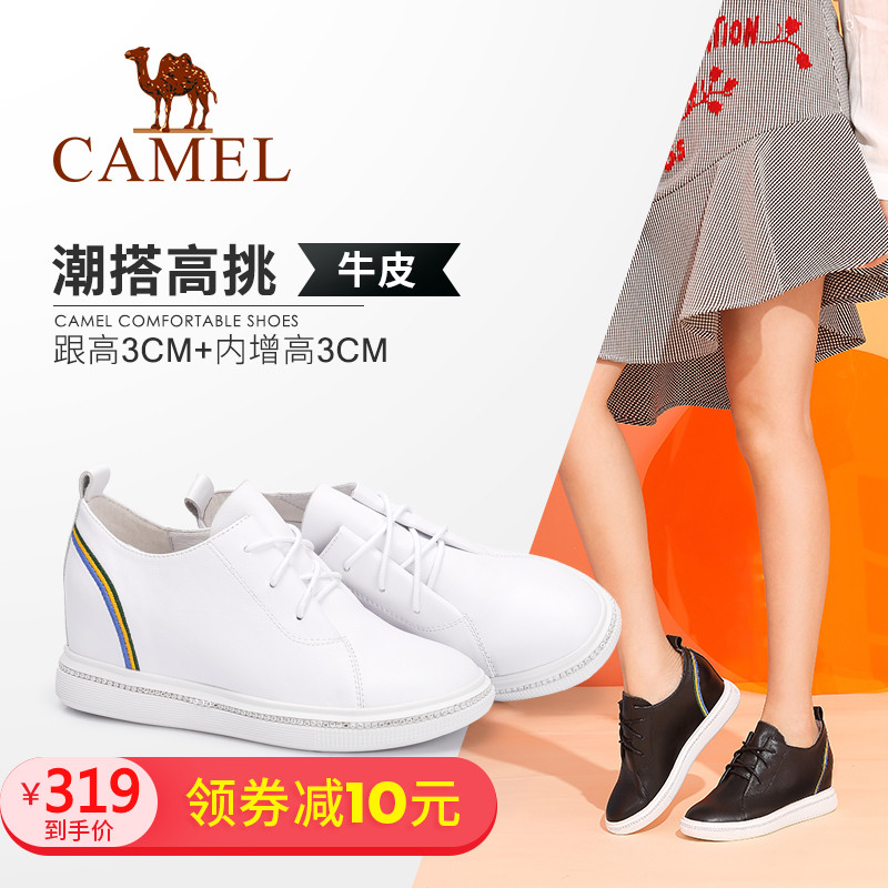 Camel/Camel Women's Shoes 2018 Autumn New Simple Trendy High-profile Fashionable Women's Shoes