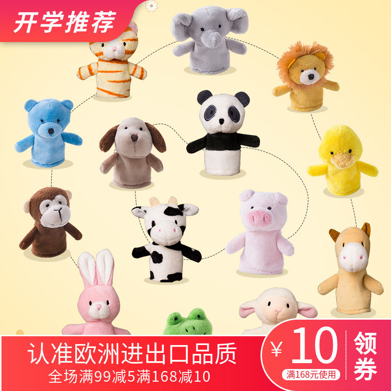 Animal Doll Toy Rabbit, Sheep, Cat, Lion, Elephant, Panda, Panda, Conciliation and Interactive Doll Hand Puppet Suit