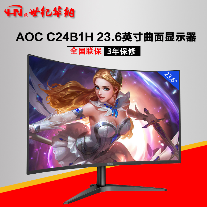 AOC C24B1H 23.6 inch Curved Surface VA Screen Desktop LCD Computer Display