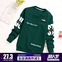 Boys long-sleeved T-shirt autumn 2020 new boys clothing wave in the big childrens spring and autumn dress childrens top foreign pie