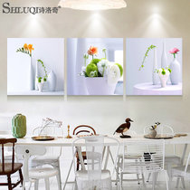 Dining room table background wall decoration modern simple triple crystal mural small fresh fruit hanging green
