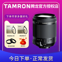 Tamron 18-200mm B018 anti-Image Stabilization tourist landscape home SLR lens Canon Nikon mouth 18-200