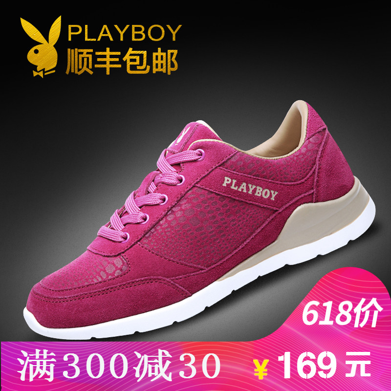 Playboy children's shoes sports shoes autumn and winter running shoes fashion British shoes lace schoolgirl shoes