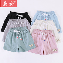 shorts female pants 2018 new summer Korean version of the wild thin students high waist sports wide leg loose casual pants
