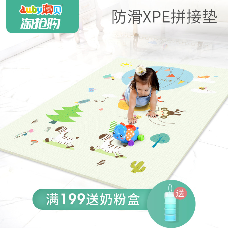 Australian babies XPE spliced crawling pad crawling pad thickening family baby living room game mat