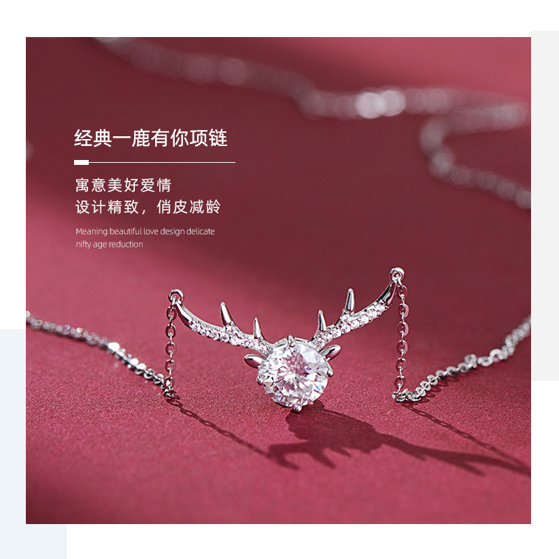 2021 new fairy tide high-end niche design sense pure silver jewelry ins light luxury Mossan diamond necklace girl