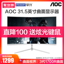 AOC C32V1Q 31 écran LCD curved de bureau de 5 pouces gaming gaming 2K display 32