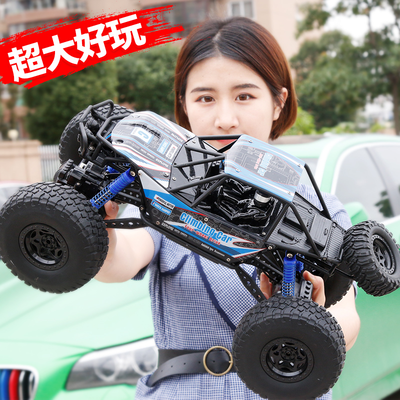 Oversized remote-controlled off-road vehicle four-wheel-drive high-speed drift rc climber charging boy childrens toy car racing