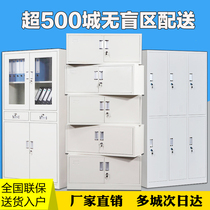 File cabinet Split five-section cabinet Iron middle two-bucket File data large mechanical cabinet Office cabinet Financial certificate low cabinet