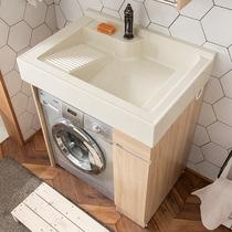 Nordique balcon armoire à linge petit appartement Machine à laver compagnon journal salle de bains lavabo une salle de bains cabinet combinaison