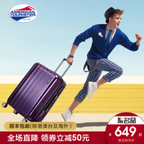 Samsonite samsonits beauty 24Q trolley case caster valises valises hommes et femmes genuine