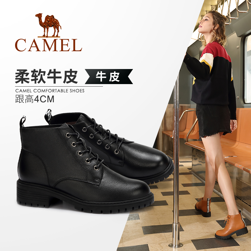 Camel women's shoes 2018 winter new fashion England Martin boots leather casual boots square with lace women's booties