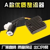 Suitable for Honda CBR1000RR 04 05 06 07 08 09 10 Silicon rectifier charging regulator