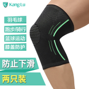 A thin section of men and women enjoy summer sports badminton basketball riding running joint warm knee brace