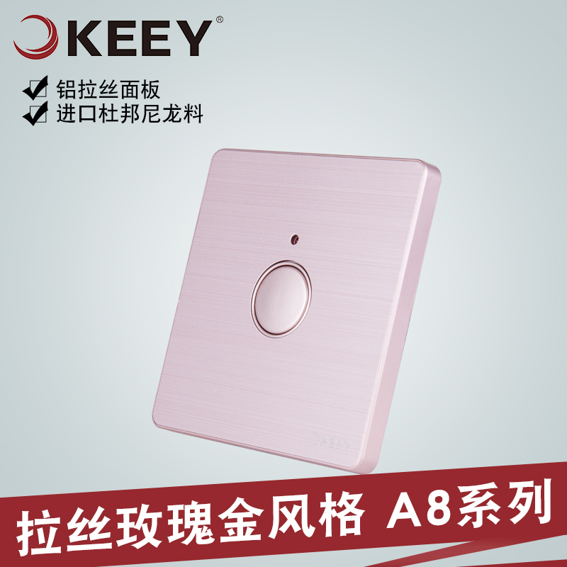Enterprise one lighting type 86 concealed household touch delay switch panel delay switch corridor aisle touch switch