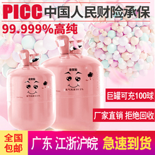 Helium Tank Balloon Inflator Nitrogen Inflator Wedding Room Arrangement Birthday Decoration Household Air