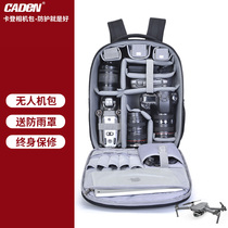 Carden shoulder camera bag Drone bag accessories storage Aerial photography backpack Waterproof shockproof anti-collision professional male