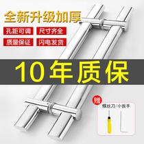 (thickened)stainless steel glass door handle door handle on the installation of push-pull office tempered door hole distance adjustable
