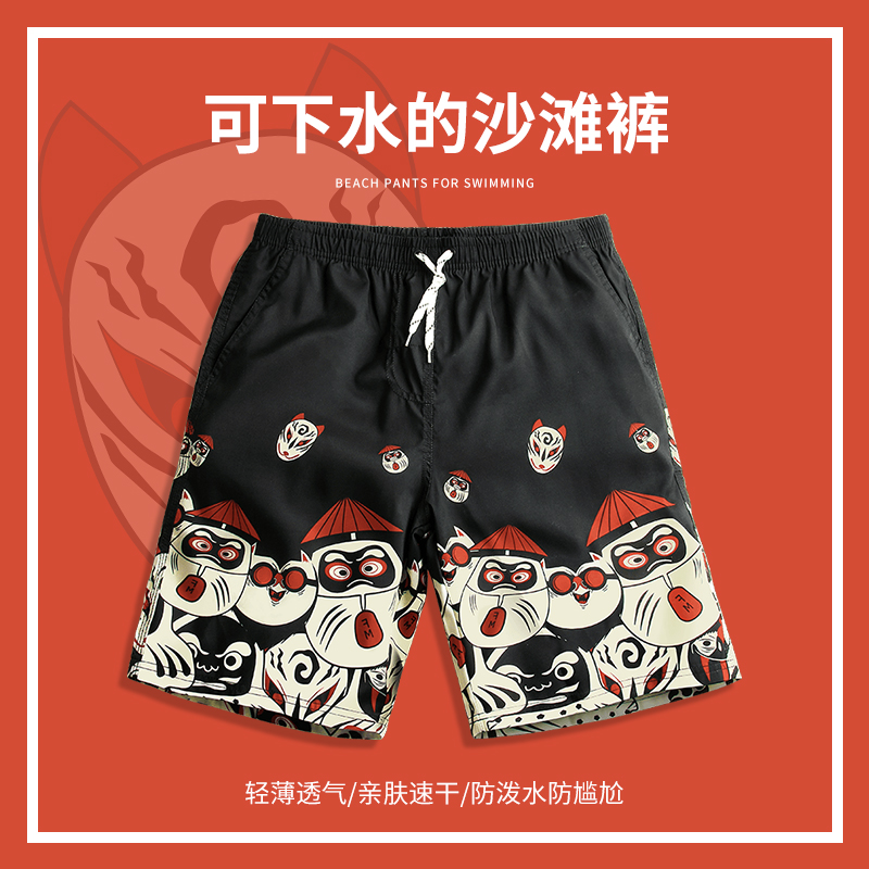 Beach pants men loose-fitting quick dry can swim pants female couple sea surf resort hot spring tide five-point shorts