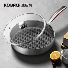 Kangbach flagship store official flagship stainless steel frying pan non stick pan pan pan Germany